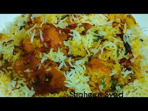 Tikka Biryani | Chicken Biryani | Biryani Recipe | Shaheen Syed
