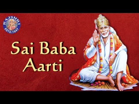 Sai Baba Aarti With Lyrics - Sanjeevani Bhelande - Marathi Devotional Songs video