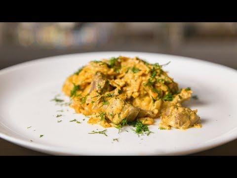 Куриные желудки тушеные в сметане | Chicken gizzards stewed in sour cream