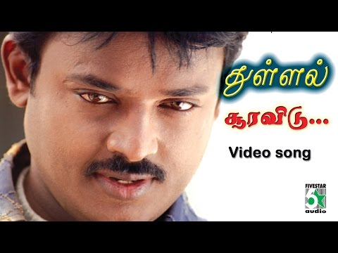 Soora Vidu Thullal Tamil Movie HD Video Song