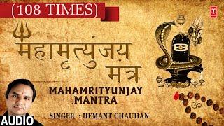 Mahamrityunjay Mantra 108 times By Hemant Chauhan I Full Audio Songs Juke Box