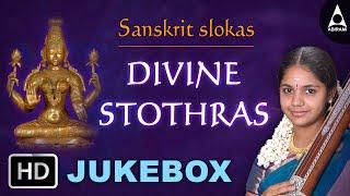 download lagu Divine Stothras Jukebox- Sanskrit Slokas - Devotional Songs gratis
