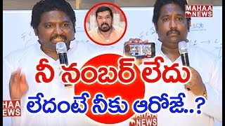 Dileep Sunkara Fires On Posani Krishnamurali Comments || Over Pawan Tweets || Election War 2019 ||