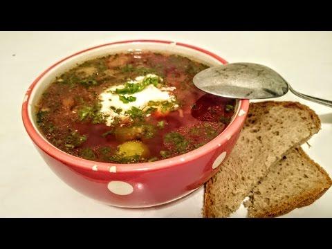 Борщ Рецепт украинский красный свеклой приготовить ужин домашние классический быстро вкусно видео
