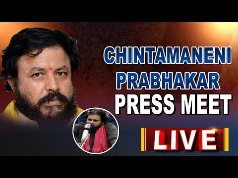 TDP MLA Chintamaneni Prabhakar Responds On Pawan Kalyan Comments | ABN