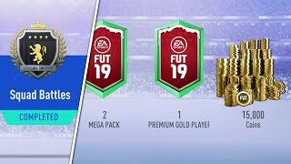 ELITE SQUAD BATTLES REWARDS! INFORM! #FIFA19 ULTIMATE TEAM