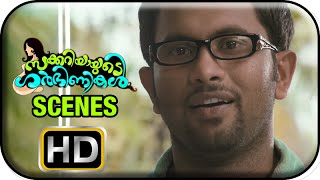 Zachariayude Garbhinikal - Zachariayude Garbhinikal Malayalam Movie | Geetha give Birth to Baby Boy | 1080P HD