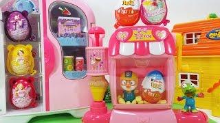 뽀로로 크롱 신기한 요술 팝콘가게 킨더조이 와 시크릿프렌즈 서프라이즈 에그 장난감 놀이 Magical popcorn shop Kinder Joy Surprise eggs toys