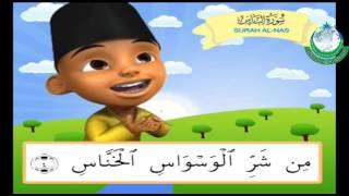 surah nass for kids by tadrees ul islam institute