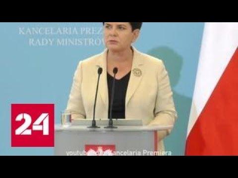 Изображая жертву: Польша рассорилась с Евросоюзом