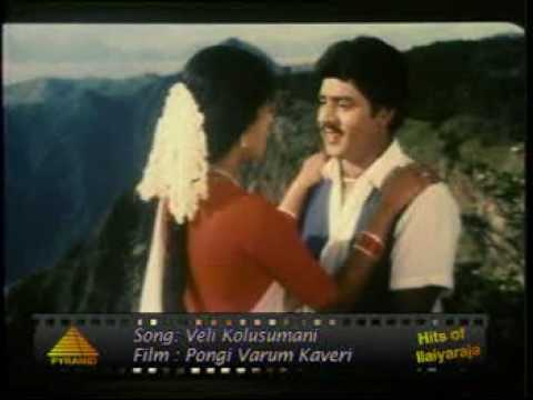Ilayaraja Songs