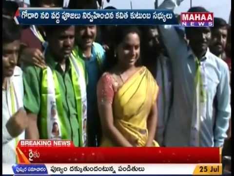 MP Kavitha Performs Special Godavari Pooja at Mangapet – Mahaa Telugu News Photo Image Pic