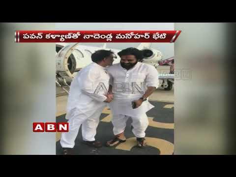 Nadendla Manohar to join Jana Sena | Meets Pawan Kalyan | ABN Telugu
