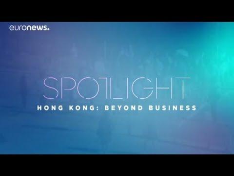 euronews. -HK - Magnet für Talente, Fähigkeiten, Finanzen und kreative Energie (German) (Jun 2018)