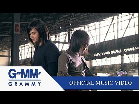 ซบอก - Twin Souls【OFFICIAL MV】