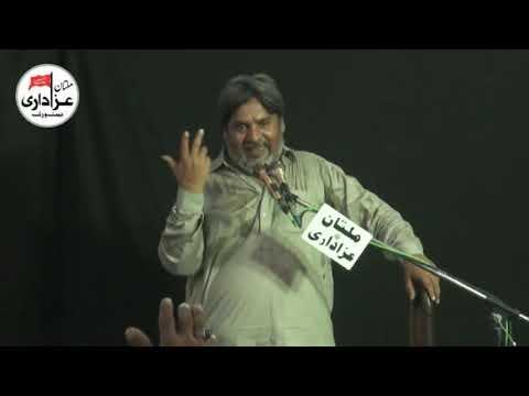 Zakir Liaqat Hussain Samandwana I YadGar Majlis 5 Zilhaaj 2018 | Z Town Multan |