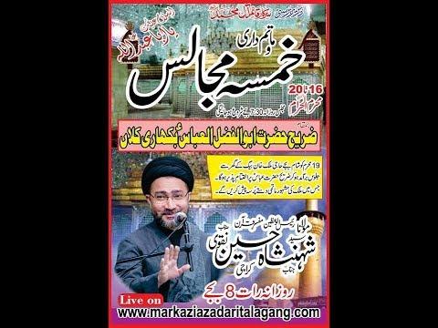 Live Khamsa 18 muharram From Zari Mola Abbas a.s Bikhari Kalan {Chakwal} 2017