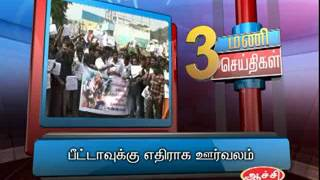 15TH JAN 3PM MANI NEWS