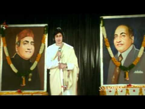 Mohd Rafi Tu Bahut Yaad - Amitabh Bachchan - Krodh - Mohd Aziz - Laxmikant Pyarelal - Hindi Song