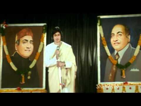 Mohd Rafi Tu Bahut Yaad - Amitabh Bachchan - Krodh - Mohd Aziz...