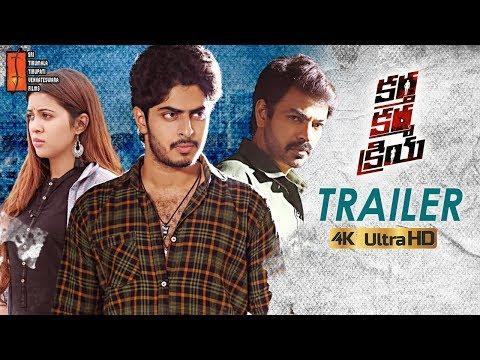 Kartha Karma Kriya Trailer 4K   Vasant Sameer   Saher Afsha   Ravi Varma   2018 Latest Telugu Movies