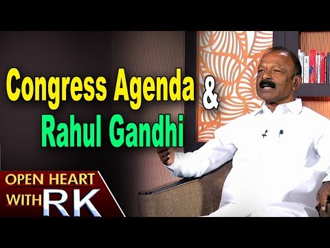 AP PCC Chief Raghuveera Reddy About Congress agenda and Rahul Gandhi | Open Heart With RK