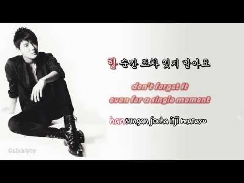 Kim Junsu 김준수 - You Are So Beautiful eng + rom + hangul...