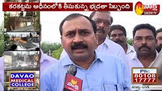 YSRCP MLA Alla Rama Krishna Reddy Face to Face Over Praja Vedika Demolition