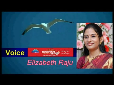New Malayalam Christian Devotional By Elizabeth Raju,ithratholam Nadathiyone, Faithwalkmusic video