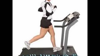 أفضل طريقة للمشي علي جهاز السير لخسارة الوزن