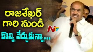JC Diwakar Reddy Slams YS Jagan | MP CM Ramesh Hunger Strike for Kadapa Steel Plant | NTV