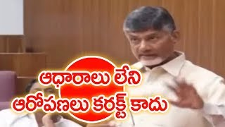 Why Pawan Kalyan Didn't Speak About PM Modi: CM Chandrababu