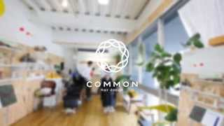 COMMON hair design(コモンヘアデザイン)/オーガニックとショートヘアが得意な美容院 ・大分市