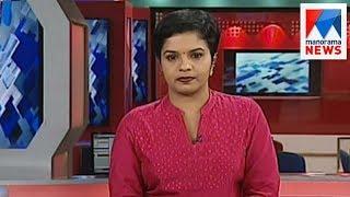 സന്ധ്യാ വാർത്ത | 6 P M News | News Anchor - Nisha jebi | June 23 , 2017  | Manorama News