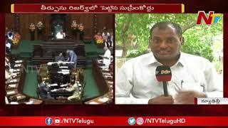 Karnataka Crisis : Supreme Court to Pronounce Order on Rebel MLAs Petition Tomorrow | NTV