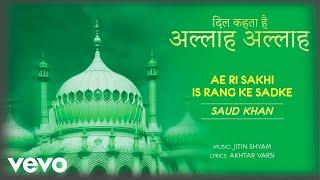 Ae Ri Sakhi Is Rang Ke Sadke - Full Song Audio | Dil Kehta Hai Allah Allah | Saud Khan