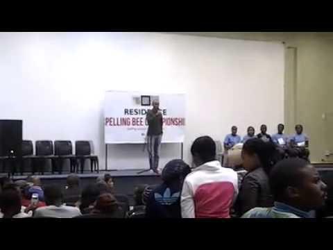 Ntokozo zulu i-starring (izinkondlo ziyaphilisa + igama)