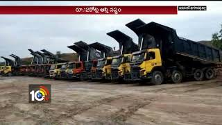 Coal Production stop in Kakatiya Open Cast Mines due Heavy Flood Water