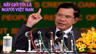 Tin Kh,ẩn Cấp: Campuchia đã Chính Thức thành 1 tỉnh của Việt Nam Trung Quốc nổi gi,ận họp kh,ẩn
