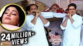Akshara's DEATH Plot REVEALED | Yeh Rishta Kya Kehlata Hai