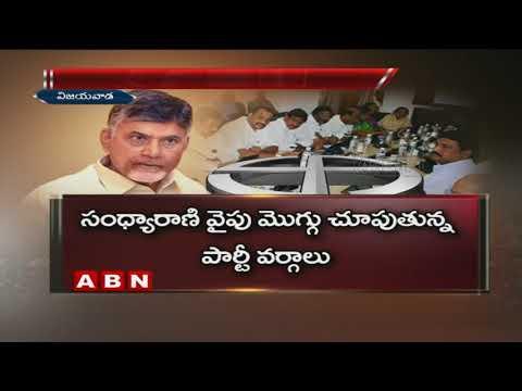 AP CM Chandrababu Naidu Plans For Cabinet Reshuffle | ABN Telugu