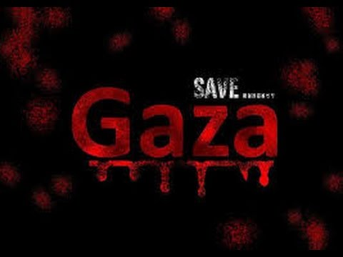 Sav Gaza أنقذوا غزة