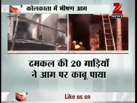 Zee News : Major Fire at Kolkata Market