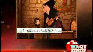Hotel Transylvania - Hollywood New Movie Hotel Transylvania News Package 06 September 2012