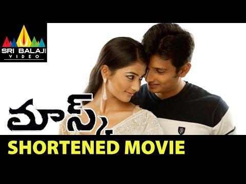 Mask Telugu Short Length Movie | Jiiva, Pooja Hegde, Nassar | Sri Balaji Video Photo Image Pic