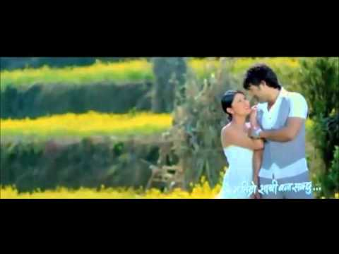 Nepali Movie K ma timro sathi banna...