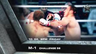 M-1 Challenge 56