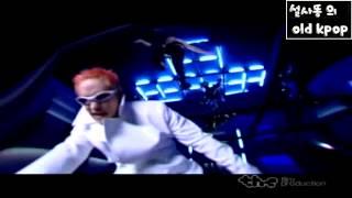 V2 - 판타지 (MV) (2001)