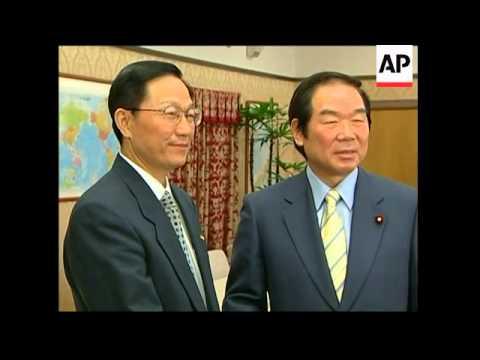 Ministers continue bilats, comments