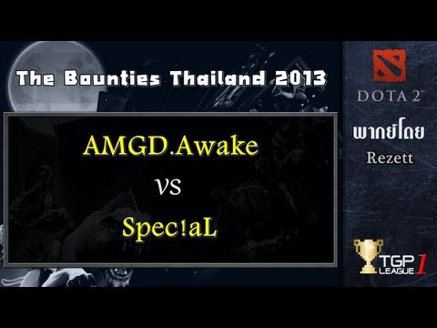 AMGD.Awake vs Spec!aL : The Bounties Thailand 2013